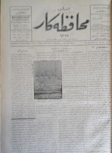 Muhafazakar Gazetesi