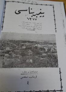 Peygamber Binası Gazetesi
