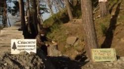 Kafkasya'ya doğayı katletmeyen bir turizm anlayışı gerekli