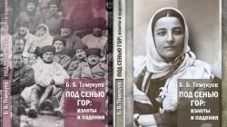Balkar sürgünleri hakkında yeni bir çalışma yayınlandı