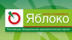 Yabloko Dağıstan lideri serbest bırakıldı