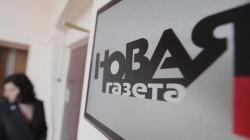 Novoya Gazeta artık basılmayacak