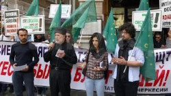 Çerkesya Yurtseverleri'nden 21 Mayıs açıklaması