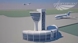 Nalçik'in yeni havaalanı umudu azalıyor