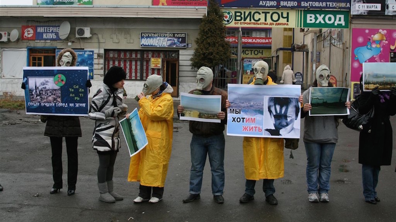 elektrosink-protest