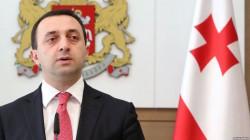 Gürcistan başbakanı yeni hükümeti açıkladı