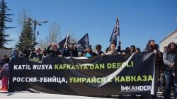 İstanbul'da Kafkasya Emirliği liderinin gıyabi cenaze namazı kılındı
