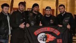 """Kadirov """"Gece Kurtları"""" lideri oldu"""