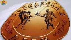 Kafkasya Oyunları Mahaçkale'de yapılacak