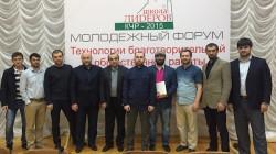 Karaçay-Çerkes'de Kafkasya Müslümanları hayır forumu