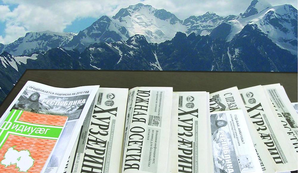 oset-gazete-dergi