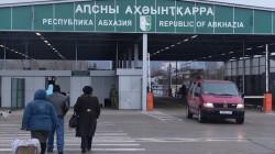 Hacimba ve Putin sınır yoğunluğunu konuştu