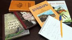 Dağıstan dillerinin izinde