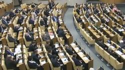 Duma RF ve Güney Osetya işbirliğini onayladı