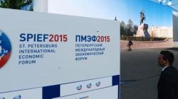 Abhazya St. Petersburg ekonomi forumuna katılıyor