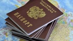 """""""Rusya vatandaşlarına ikinci vatandaşlık hakkı verilecek"""""""