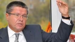 """""""Rusya'nın ekonomide süper güç olabilmesi için en az 50 yıl gerek"""""""