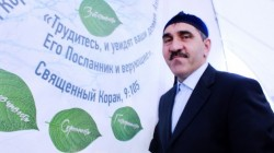 Yevkurov: IŞİD tehdidini ciddiye alıyoruz