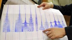 Kafkasya'da deprem