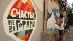 Kafkasya'da Kültür Başkenti yarışması
