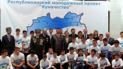 Kafkasya'da Kunaçestvo projesi