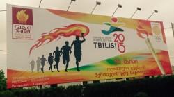 Avrupa Olimpiyatları Tiflis'te başladı