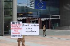 Avrupada_Çumakova destek_foto_MagasLife