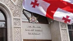 Gürcistan Dışişler Bakanlığı: Rusya'nın işgali devam ediyor