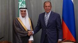 """Rusya'dan """"hakaret"""" açıklaması"""