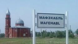 Geri Dönüşçü köyü Mafehable iyileştiriliyor