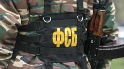 FSB memuru cinayetinde iki zanlı yakalandı