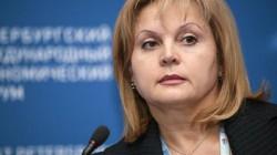"""Pamfilova: """"Kafkasya'da en büyük sorun polis"""""""