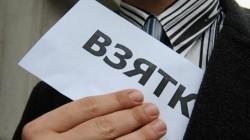 Dağıstan'da rüşvet skandalı