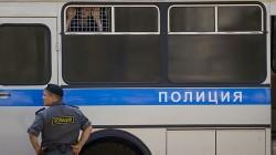 Moskova'da Cuma baskını