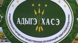 Rostov'da Adıge Khase kuruluyor