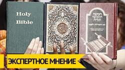 Rusya'da ekstremist materyal davası