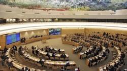Gürcistan BM İnsan Hakları Konseyi üyesi oldu