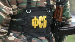 İnguşetya'da tutuklanan 3 kişi kayboldu