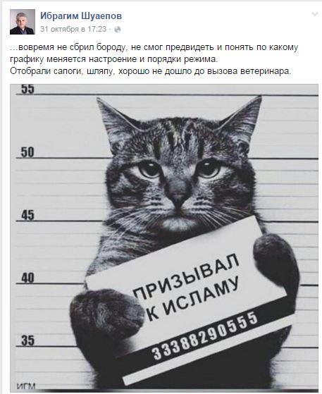 İbragim Şuayepov_facebook paylaşımı_kedinin tutklaması