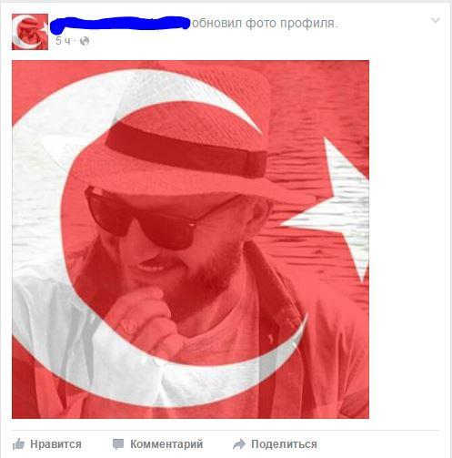 Türk bayraklı profiller_Avrupalı Çeçenlerden Türkiye'ye destek