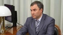 Temrezov Moskova'da Volodin ile görüştü