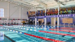 Karaçay-Çerkes'de engelliler için havuz