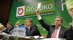 İnguşetya'da STK Maşr'a destek