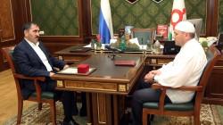 İnguşetya başkanlığına bağlı din idaresi kurulacak