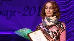Kanukova, şiir yarışmasında birinci oldu