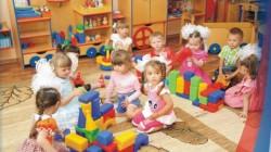Karaçay-Çerkes'de okul öncesi eğitim atılımı