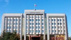 Kafkasya'da borç gelirden fazla