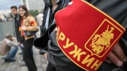 İnguşetya'da halk milisi kuruldu