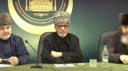 Çeçen ve İnguş müftülerden vahhabizm toplantısı