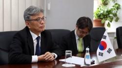 Gürcistan'da Kore Cumhuriyeti Büyükelçiliği açıldı